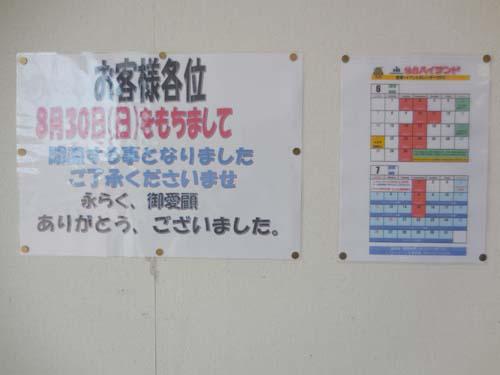 DSCN1357.jpg