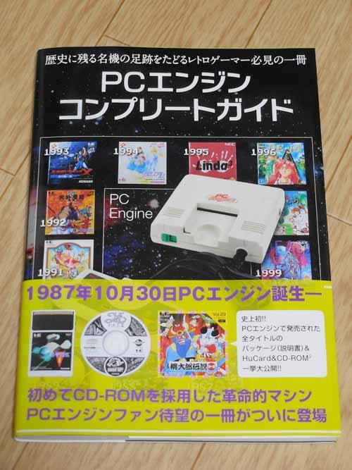 DSCN3303.jpg