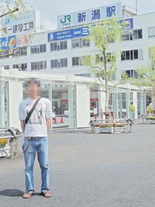 DSCN1109.jpg
